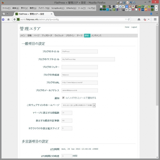 webcounter-default-page-set